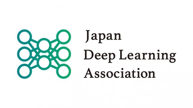 日本ディープラーニング協会 G検定(ジェネラリスト検定)に合格した!