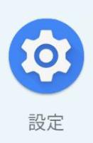 てる アプリ は し この タグ nfc を ありません サポート