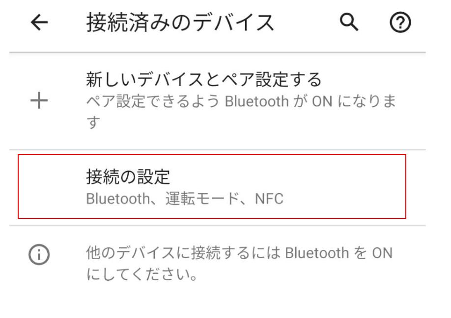 この nfc タグをサポートしているアプリはありません 「このNFCタグに対応するアプリはありません」マイナポイントエラー対...